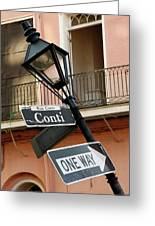 Drunk Street Sign French Quarter Greeting Card