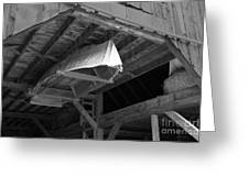 Dry Dock Greeting Card