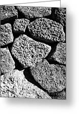 Dry Stone Wall Made Of Volcanic Rocks Reykjavik Iceland Greeting Card