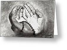 Dua -hands Of Faith No. Six Greeting Card