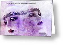 Duality Greeting Card