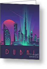 Dubai City Skyline Retro Art Deco Tourism - Night Greeting Card
