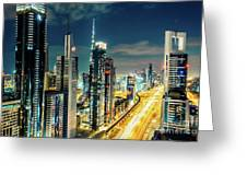 Dubai Downtown Architecture And A Highway.  Greeting Card