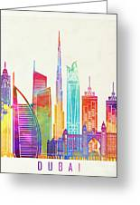 Dubai Landmarks Watercolor Poster Greeting Card