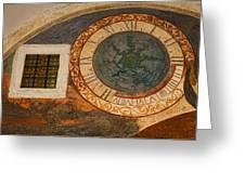 Dubrovnik Fresco Greeting Card