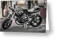 Ducati Sport 1000 Greeting Card