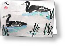 Ducks In The Willows Greeting Card