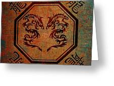 Dueling Dragons In An Octagon Frame With Chinese Dragon Characters Yellow Tint  Greeting Card