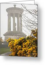 Dugald Stewart Monument Greeting Card