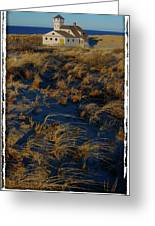 Dunes And Beach House Greeting Card