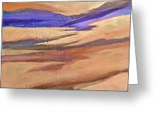 Dunes Greeting Card
