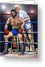 Duran Hands Of Stone 1a Greeting Card