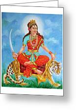 Durga Devi  Greeting Card