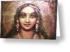 Vision Of The Goddess - Durga Or Shakti Greeting Card