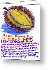 Durian Greeting Card