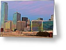 Dusk In Dallas Greeting Card