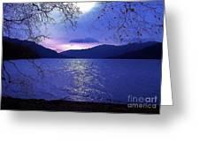 Dusk On Loch Lomond Greeting Card