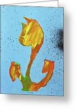 Dutch Pride Yellow And Orange Greeting Card
