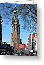 Dutch Steeple Greeting Card