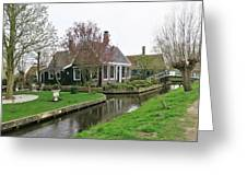 Dutch Village 2 Greeting Card