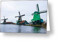 Dutch Windmills 1 Greeting Card