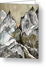 Dwimorberg     The Haunted Mountain  Greeting Card