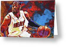 Dwyane Wade 2 Greeting Card