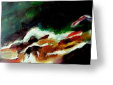 Dying Swan-abstract Greeting Card