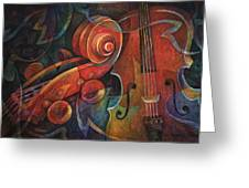 Dynamic Duo - Cello And Scroll Greeting Card