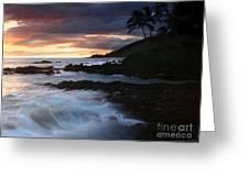 E Hamau O Makani Mai Auanei Aloha Paako Greeting Card