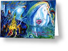 Each Child Of Light... Greeting Card