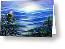 Eagle Blue Ridge Mountain Sunrise Greeting Card