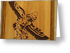 Eagle Dancer Greeting Card