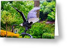 Eagle In The Garden Greeting Card