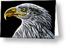 Eagle - Sa96 Greeting Card