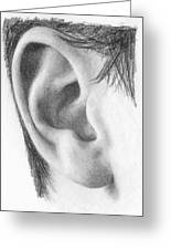 Ear Study Greeting Card