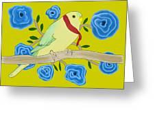 Early Bird Greeting Card