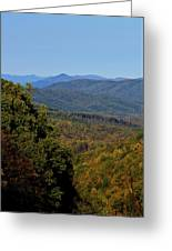 Early Fall In Virginia Greeting Card