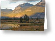 Early Morning In Jasper Greeting Card