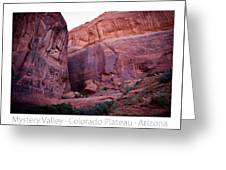 Early Morning Mystery Valley Colorado Plateau Arizona 04 Text Greeting Card