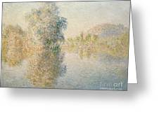Early Morning On The Seine At Giverny Greeting Card
