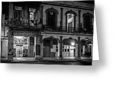 Early Morning Paseo Del Prado Havana Cuba Bw Greeting Card