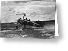 Early Soviet Autogyro, 1932 Greeting Card