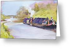 ' Early Start' Greeting Card