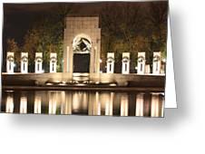 Early Washington Mornings - World War II Memorial - Pacific Theater Greeting Card