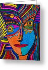 Earth And Aqua Mask - Abstract Face Greeting Card