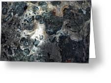 Earth Memories - Stone # 8 Greeting Card