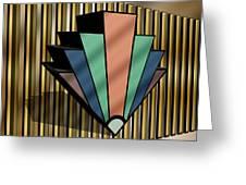 Earth Tones Chevron 3 D Greeting Card