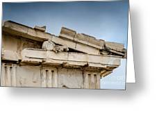 East Pediment - Parthenon Greeting Card
