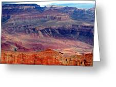 East Rim View Greeting Card